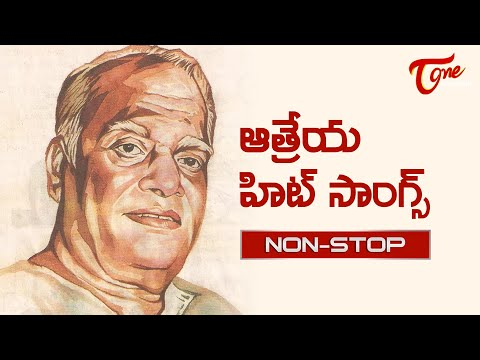 Lyricist Acharya Atreya All Time Hits | Telugu Movie Video Songs Jukebox | Old Telugu Songs