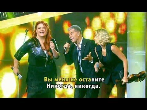 Мои ясные дни - Гарькавые и Газманов - Одна родина - Интер