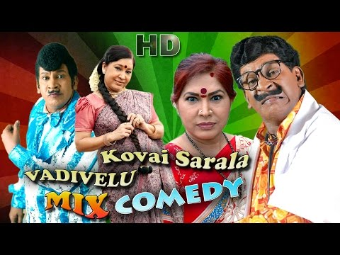Video Kovai Sarala Vadivelu mix comedy | tamil non stop comedy | new movie comedy scene 2016 release download in MP3, 3GP, MP4, WEBM, AVI, FLV January 2017