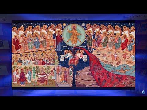 «Свет православия». 25.10.20. 807 выпуск.