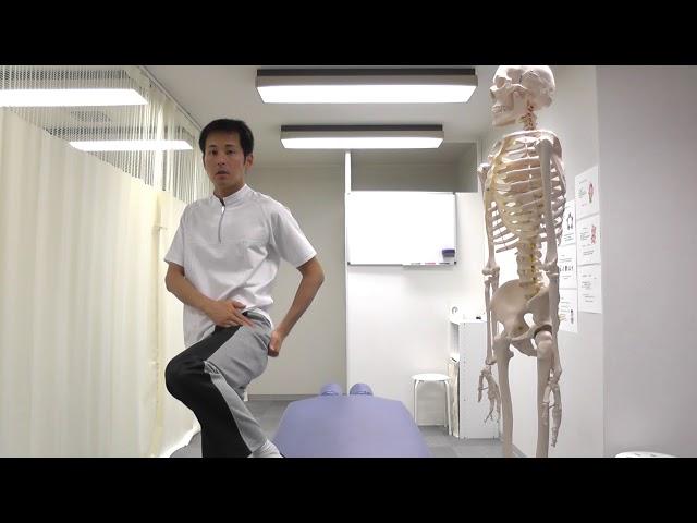 【セルフケア動画】階段を上る時に股関節が痛い 大腿筋膜張筋をゆるめる
