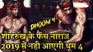 Nonton Dhoom 4   Shahrukh Khan Action Movie Not Coming 2019 Will Have To Wait For The Biggest Action0 Film Subtitle Indonesia Streaming Movie Download