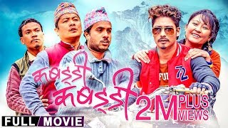 Video New Nepali Full Movie Dayahang Rai | KABADDI KABADDI Ft. Dayahang Rai, Saugat Malla, Rishma Gurung MP3, 3GP, MP4, WEBM, AVI, FLV September 2018