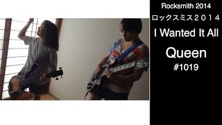 Here is Audrey (13) and Kate (8) playing Rocksmith - I Wanted It All - Queen. Ran out of space on the cam1. Sorry! TOUGH but ...