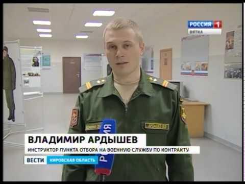 Смотреть онлайн видео служба в армии
