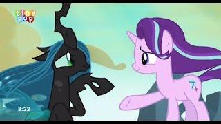 [Clip] My Little Pony: FiM - Queen Chrysalis defeat (Season 6)