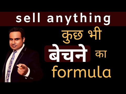 How to Sell Anything | Sales Formula | Secret to sell anything | Selling Tricks | SAGAR SINHA