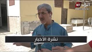 """العاصمة : المتشردون يحولون باحة مسجد الشهيد العربي ببراقي إلى """"مرقد"""""""