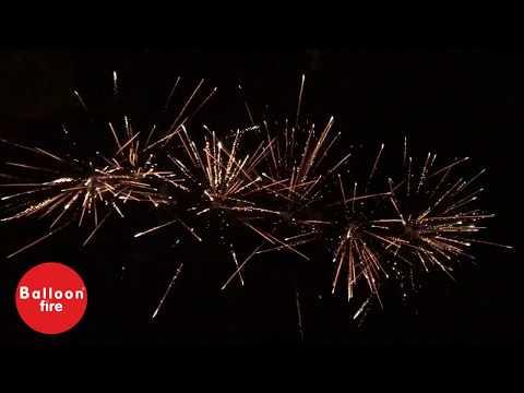 Πυροτεχνήματα εγκαίνια στο Vermout Βραχνέϊκα