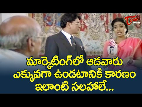 Aamani Best Movie Scene From Mr Pellam | Ultimate Movie Scenes | TeluguOne