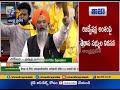 Lok Sabha, Rajya Sabha Adjourned for the Day | after AIADMK, TRS Create Ruckus in both Houses - Video