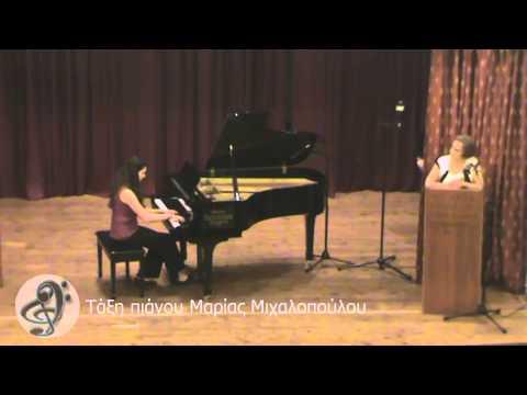 Μαριάννα Σπυράκου Etude la Campanella Liszt