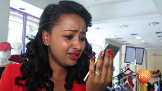 Welafen Ebs Latest Drama Season 1 Ep 19 - Part 1