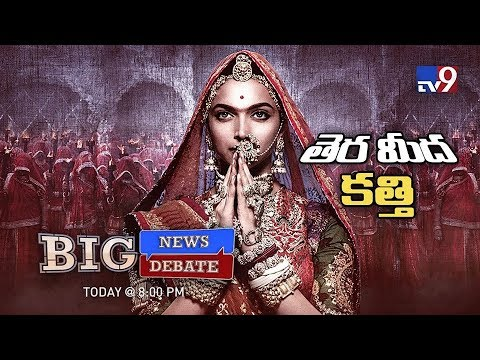 Big News Big Debate || Padmavati Controversy || Raja Singh || Kathi Mahesh - Rajinikanth TV9