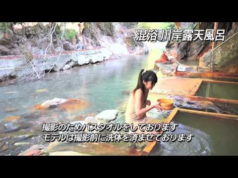 Onsen feature of Japanese Spa beauty  Kaya museum || Travel Japanese part 1 (видео)