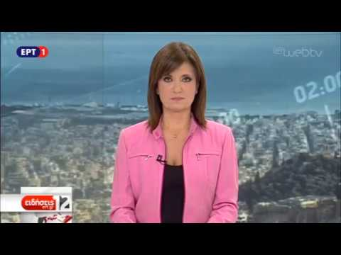 Κινηματογραφική καταδίωξη διακινητών μεταναστών στη Θεσσαλονίκη (07/10/18) | ΕΡΤ