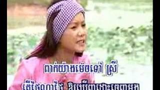 Khmer Travel - ស្រលាញ់បងដល់កា&#