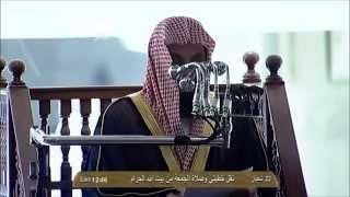 خطبة الجمعة - الشيخ سعود الشريم - المسجد الحرام - الجمعة 22 شعبان 1435