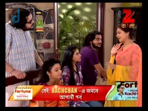 Video Boyei Gelo - Indian Bangla Story - Epi 367 - Zee Bangla TV Serial - Best Scene download in MP3, 3GP, MP4, WEBM, AVI, FLV January 2017