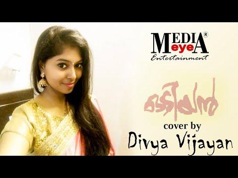 Kondoram song | Odiyan
