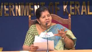 സംസ്ഥാന മത്സ്യകർഷക അവാർഡ് പ്രഖ്യാപനം
