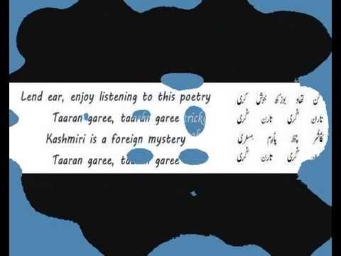 Taaran Garee - Zareef Ahmad Zareef