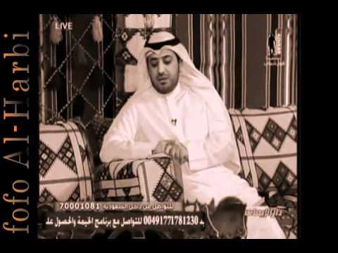 انشودة زمان أول – مشاري العرادة