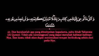 Download Lagu Surat Kahfi Oleh Mishari Rashid Alafasy Terjemah teks Bahasa Indonesia Mp3