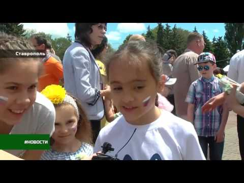 День России, бэби-бум в зоопарке, День ставропольской полиции