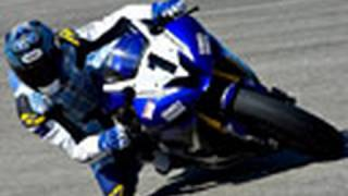 8. 2008 Graves Yamaha YZF R6 Motorcycle Review - Ben Bostrom