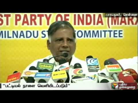 TN-Polls-CPM-election-candidates-list-to-be-released-tomorrow