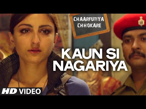 Kaun Si Nagariya VIDEO Song - Chaarfutiya Chhokare...