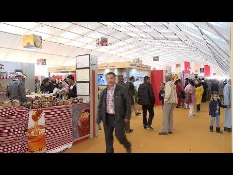 سيام 2019: متنفس سنوي لتسويق منتجات التعاونيات المدعمة من قبل المبادرة الوطنية للتنمية البشرية