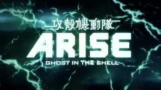 Nonton Ghost In The Shell Arise  Border  2 Ghost Whispers                                    Anifilm Film Subtitle Indonesia Streaming Movie Download