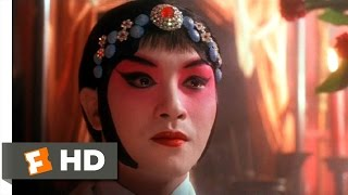 Farewell My Concubine (3/10) Movie CLIP - Announcing the Engagement (1993) HD