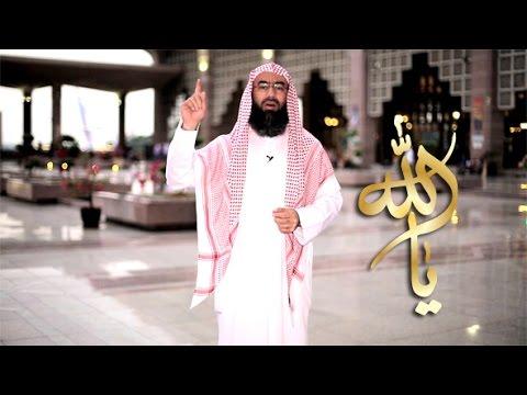 الحلقة الرابعة والعشرون - الجواد النصير الكافي البر التواب