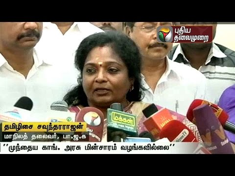 Centre-also-responsible-for-lack-of-power-cut-in-state-says-Tamilisai-Soundararajan