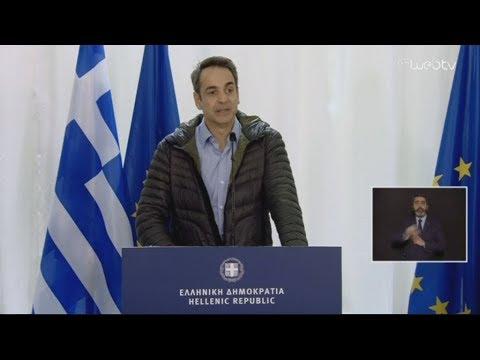 Κυρ. Μητσοτάκης: Το πρόβλημα δεν είναι μεταναστευτικό-προσφυγικό, συνιστά ασύμμετρη απειλή