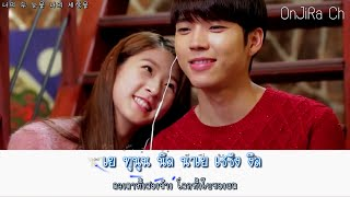Video Standing EGG - Little Star (Subthai+Karaoke) MP3, 3GP, MP4, WEBM, AVI, FLV April 2018