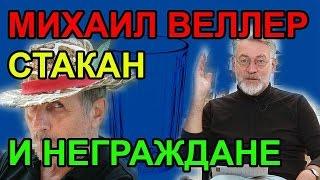 Ukpk_7s2Fqc