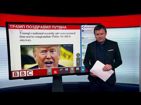 Трамп поздравил Путина с победой. Ему советовали не делать этого - DomaVideo.Ru