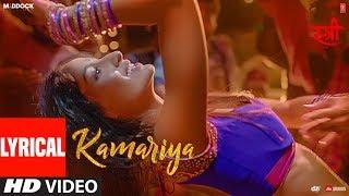 Video Lyrical :Kamariya Video Song   STREE  Nora Fatehi   Rajkummar Rao   Aastha Gill,Divya Kumar MP3, 3GP, MP4, WEBM, AVI, FLV September 2018