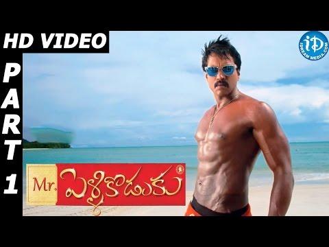 Video Mr Pellikoduku Full Movie Part 1 || Sunil, Isha Chawla || Devi Prasad download in MP3, 3GP, MP4, WEBM, AVI, FLV January 2017