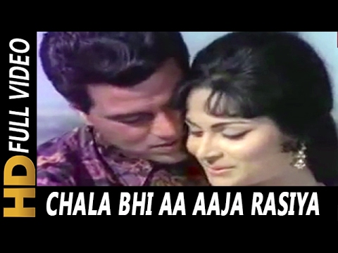 Video Chala Bhi Aa Aaja Rasiya | Lata Mangeshkar, Mohammed Rafi | Man Ki Aankhen 1970 Songs | Dharmendra download in MP3, 3GP, MP4, WEBM, AVI, FLV January 2017