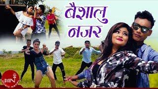 Baisalu Najar - Arjun Thapa Magar & Pabitra Ale