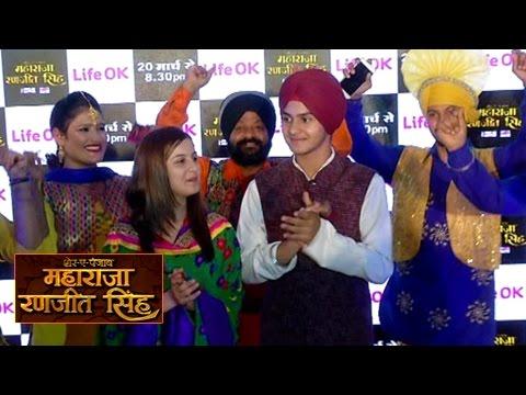 Sher E Punjab - Maharaja Ranjit Singh | Ranjit Sin