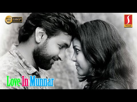 New Release English Full Movie 2019 | Love in Munnar | Latest English Full Movie 2019 | Full HD