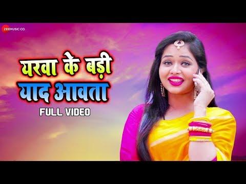 Sneh Upadhya का नया भोजपुरी #HoliSong   यरवा के बड़ी याद आवता Yarwa Ke Badi Yaad Aawata - Full Video