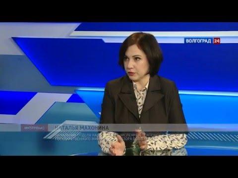 Наталья Махонина, начальник отдела надзора за начислением платежей инспекции государственного жилищного надзора Волгоградской области