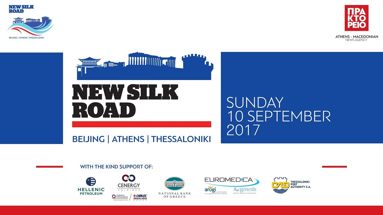 New Silk Road – Opening Conference
